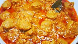 वेज सोया चंक्स कोरमा बनाये त्यौहार के समय  Soya Chunks Korma | Vegetarian Korma