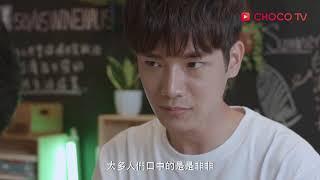 【HIStory2-是非】片尾曲:〈是是非非〉短版MV大公開! | CHOCO TV 追劇瘋