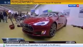 Сюжет про асинхронное мотор колесо Дуюнова на «Россия 24»