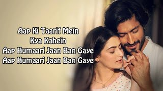 Aap Humari Jaan Ban Gaye Full Song With Lyrics   - YouTube