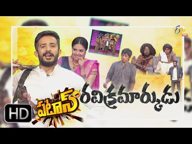 Patas – 3rd February 2018 – Full Episode | Vikramarkudu Spoof | ETV Plus