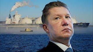 Катар вытесняет Газпром  из Европы