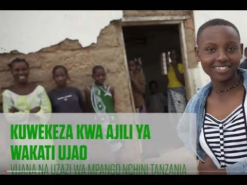 Investing in the Future: Youth and Family Planning in Tanzania (Swahili Language Version) Video thumbnail