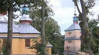 preview picture of video 'Konsekracja cerkwi w Komańczy'