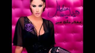 تحميل اغاني Melissa ... Rouh   ميليسا ... روح MP3