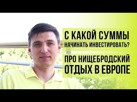 Работа брокер без опыта в москве
