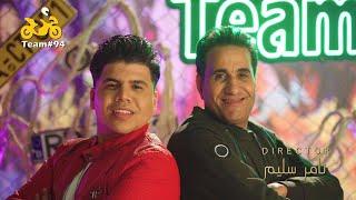 "أحمد شيبه وعمر كمال - يلا سلام ""2021"" Ahmed Sheba & Omar Kamal - Yala Salam تحميل MP3"