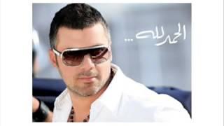 اغاني طرب MP3 فارس كرم الله وكيلك تحميل MP3