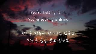 P!nk (feat.Nate Ruess)   Just Give Me A Reason (한국어 가사해석자막)