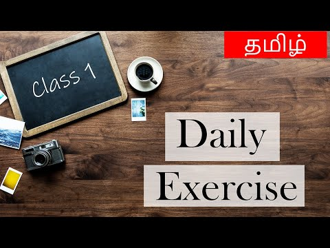 Drawing Course | Class 1 | How To Start Sketching | Practice this Daily | Tamil