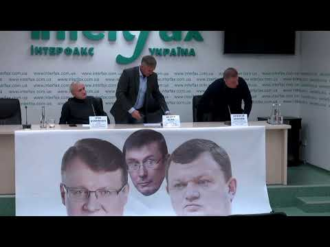 """Interfax-Ukraine to host press conference entitled 'The Public against Lutsenko's """"wallets"""" in Updated PGO'"""