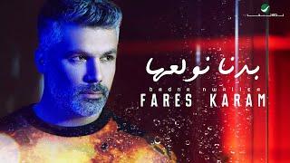 كوكتيل اجمل الاغاني العربية 1   Cocktail Of The Best Arabic Songs تحميل MP3