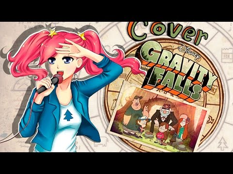 Gravity Falls Theme - Mabel's song [RUS] ♡ (Song by Soul D.A.M and Melody Note)