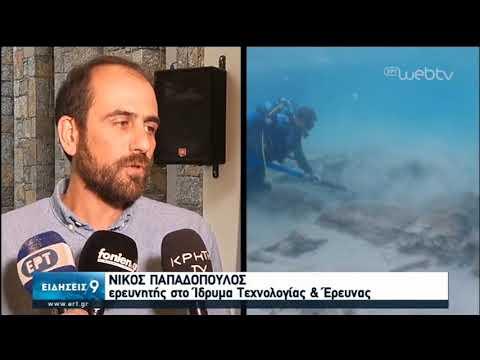 Η βυθισμένη αρχαία πολιτεία της Ελούντας | 17/01/2020 | ΕΡΤ