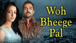 Woh Bheege Pal | Manorama Six Feet Under   - YouTube