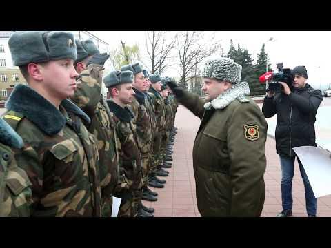 Увольнение в запас военнослужащих 103-й отдельной гвардейской ВДБр