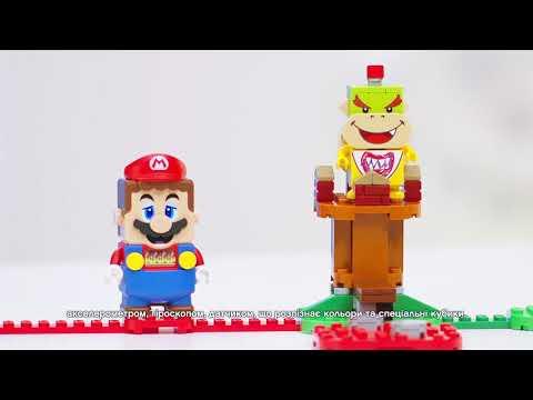 LEGO® Super Mario Приключения вместе с Марио Стартовый набор 71360