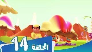 S1 E14 مسلسل منصور | أحلام سعیدة
