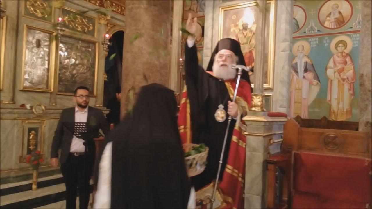 Η Πρώτη Ανάσταση  από τον Προκαθήμενο της Ορθόδοξης Εκκλησίας της Αφρικής, Πατριάρχη Θεόδωρο