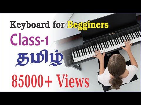 Tamil Online Keyboard Class1