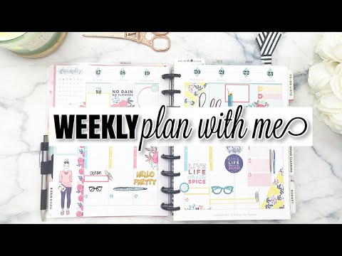 Weekly Plan With Me | Classic Happy Planner | At Home With Quita (видео)