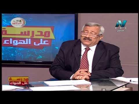 رياضة 3 ثانوي جبر تابع التباديل و التوافيق 21-10-2019