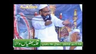 preview picture of video 'SYED FIDA HUSSAIN SHAH (((( SHAN-E-ALI ))))...Qila Bhattian Wala,,,,14 August 2012'