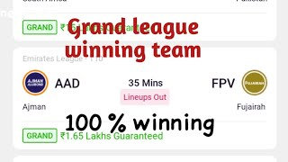 Aad vs fpv today match grand league team today match