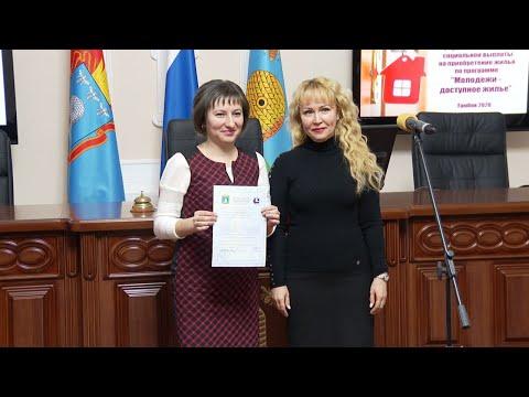 Сертификаты на покупку жилья получили молодые семьи Тамбова