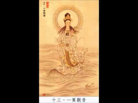 44/143-Nhẫn Nhục Ba La Mật (Lục Độ)-Phật Học Phổ Thông-HT Thích Thiện Hoa