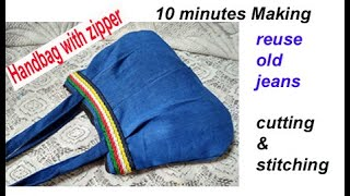Сумка tsuribito shoulder bags