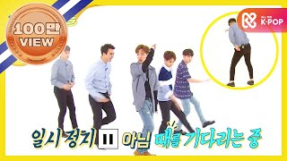 Download Video (Weekly Idol EP.257) Random Play Dance Full Ver. MP3 3GP MP4