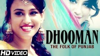 DHOOMAN  Sukh Rathore