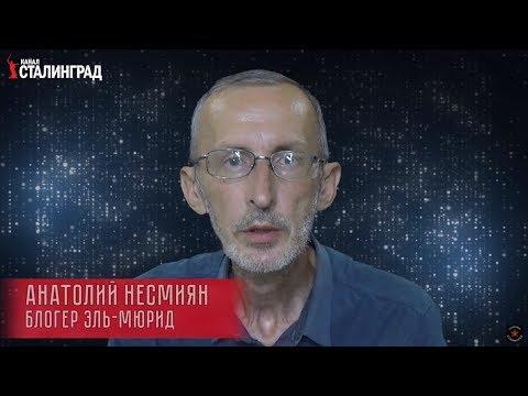 Обратный отсчёт: Что ждёт Россию? Четырёхдневная рабочая неделя: к чему готовиться?
