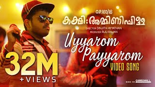 Kakshi Amminippilla Video Song   Uyyaram Payyaram   Asif Ali   Samuel Aby   Zia Ul Haq   Zarah Films