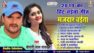 Khesari Lal Yadav 2019 Chaita Audio Jukebox 2019
