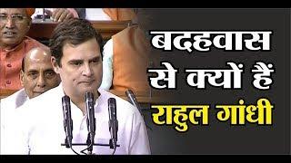 Rahul Gandhi इतने बदहवास क्यों, कांग्रेस फैसले क्यों नहीं ले पा रही। Omkar Chaudhary