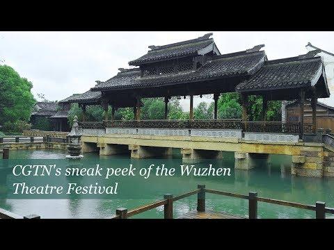 Live: CGTN brings preview of Wuzhen Theatre Festival 心灵的狂欢,第五届乌镇戏剧节即将开幕