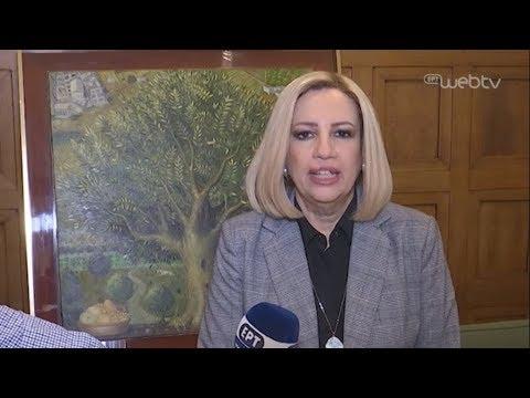 Φ. Γεννηματά: Η «συμφωνία αλήθειας» του κ. Μητσοτάκη με τους νησιώτες αποδείχθηκε ένα μεγάλο ψέμα