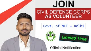 Delhi Civil Defence Volunteer Recruitment 2020 due to CORONA 🔥 No Fees | Mechanical guru - Jobs