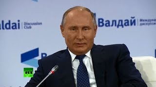 Putin attends Valdai Club plenary session in Sochi