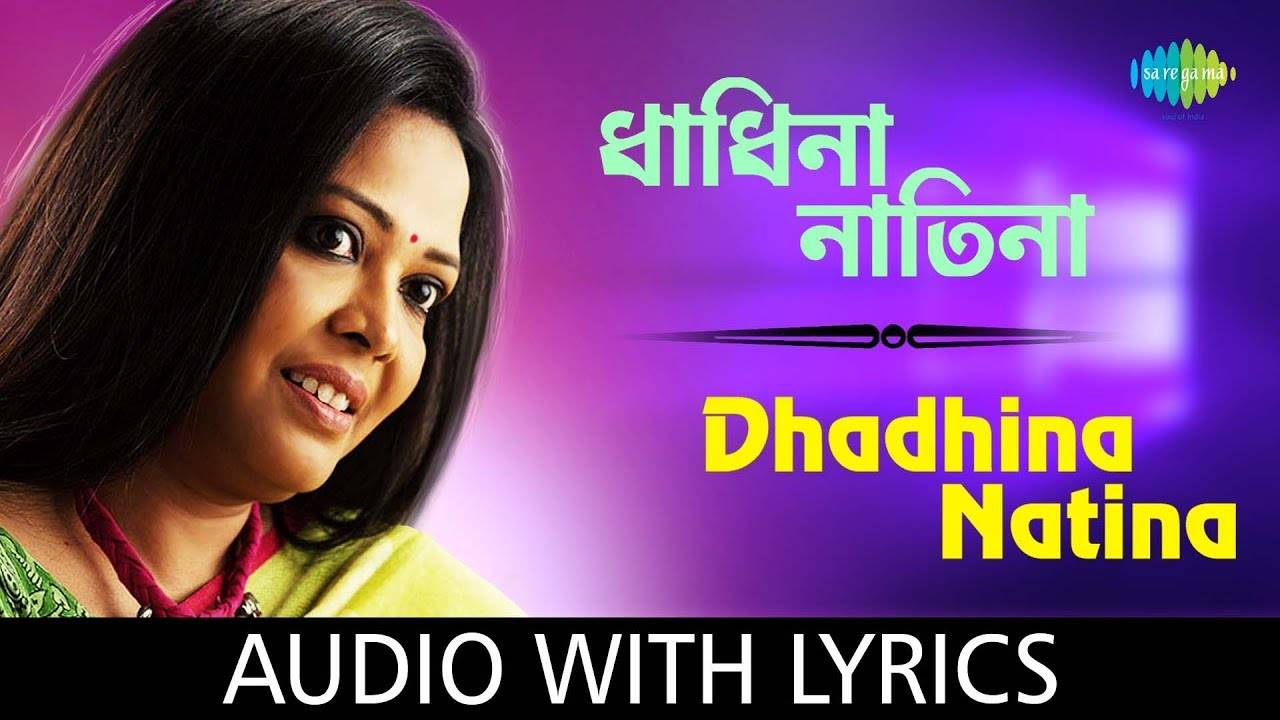Dhadhina Natina  (ধাধিনা নাতিনা) - Lopamudra Mitra Song Lyrics