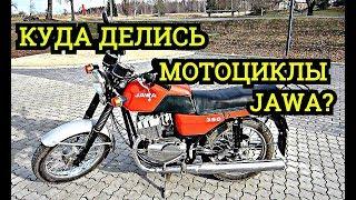 Мотоциклы????Ява????||Что с заводом? Какие модели выпускаются до сих пор?Jawa||350||СССР