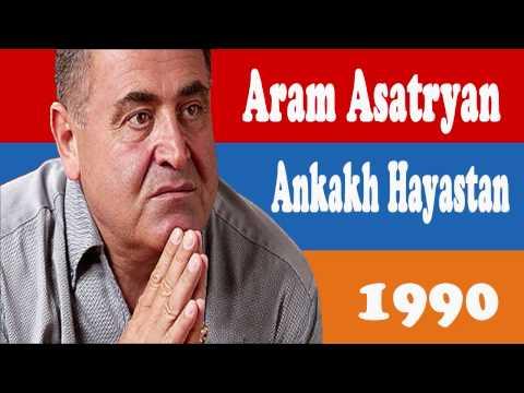 Aram Asatryan - Ankakh Hayastan - 04 - Arevn Arav