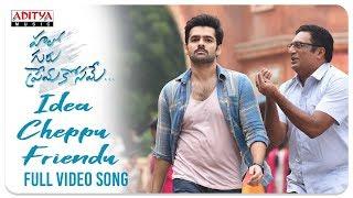 Idea Cheppu Friendu Full Video Song (4K)    Hello Guru Prema Kosame Video Songs    Ram, Anupama
