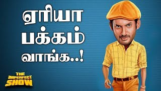 Will M.K Stalin get caught? 629 crores scam! |The Imperfect Show 15|11|2018