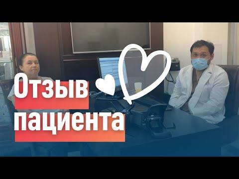 Лечение рака яичников. Отзыв пациентки