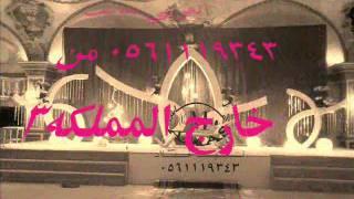 تحميل و مشاهدة جابر الكاسر اسلامي خجول MP3