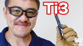 ThruNite スルーナイト Ti3 単4電池1本で超明るい120ルーメンのLEDライト・マック堺のレビュー動画