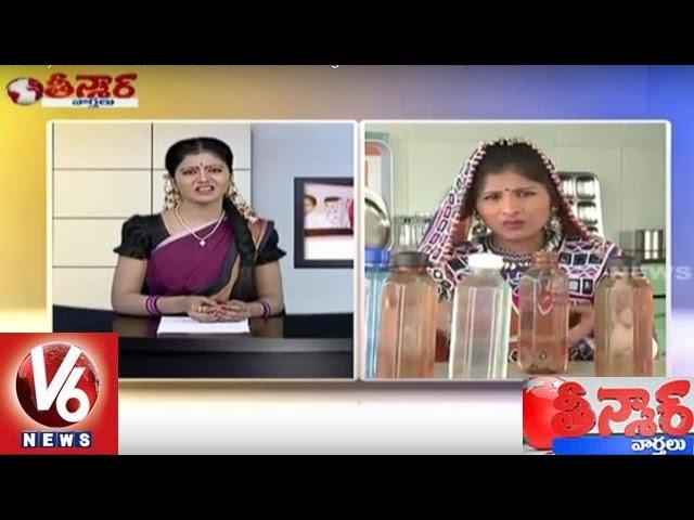 Mangli Funny Conversation with Savitri Mar 8, 2016